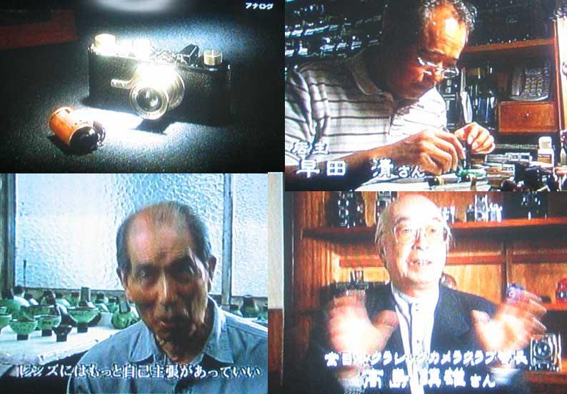 テレビでカメラ話・・・・・・PUSH-PULL_d0138130_14171347.jpg