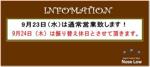 b0139233_1936246.jpg