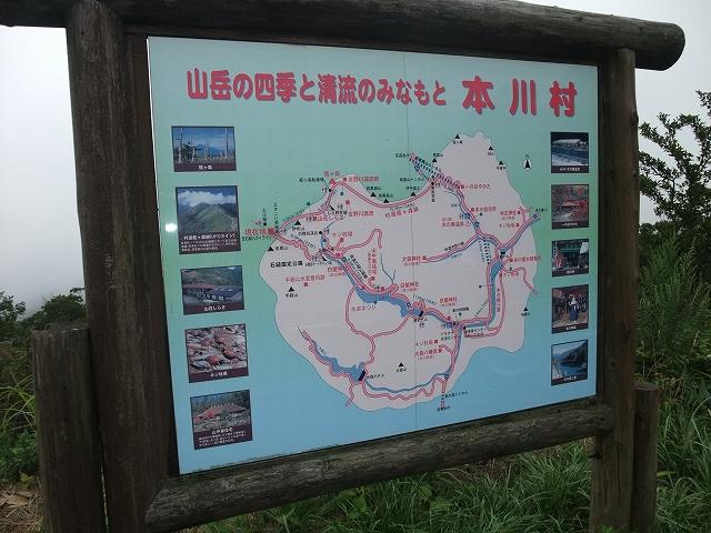 四国迷走ツーリング 石鎚山の朝_f0050534_804750.jpg