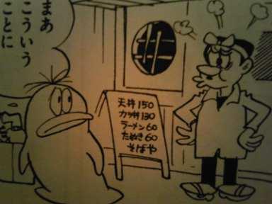 b0088655_19125294.jpg