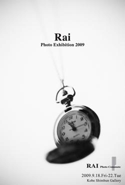 Rai Photo Exhibition 2009_f0142355_0345648.jpg