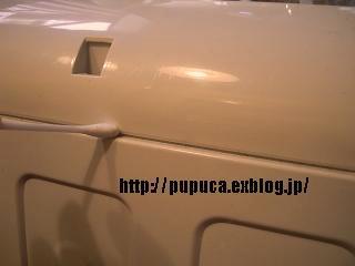 b0159756_1101197.jpg