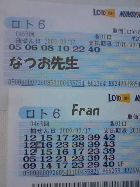 f0096569_730102.jpg