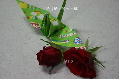 b0182870_2057417.jpg