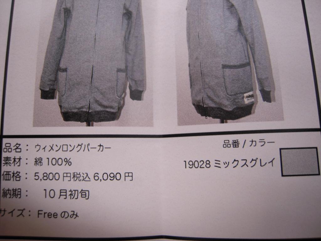 OWEN&OWEN秋・冬服!!part2!!_f0039672_16585051.jpg