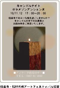a0127177_15124155.jpg