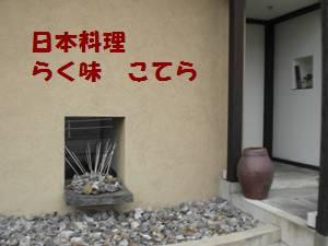 f0129585_2055358.jpg