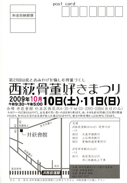 f0151592_21305867.jpg