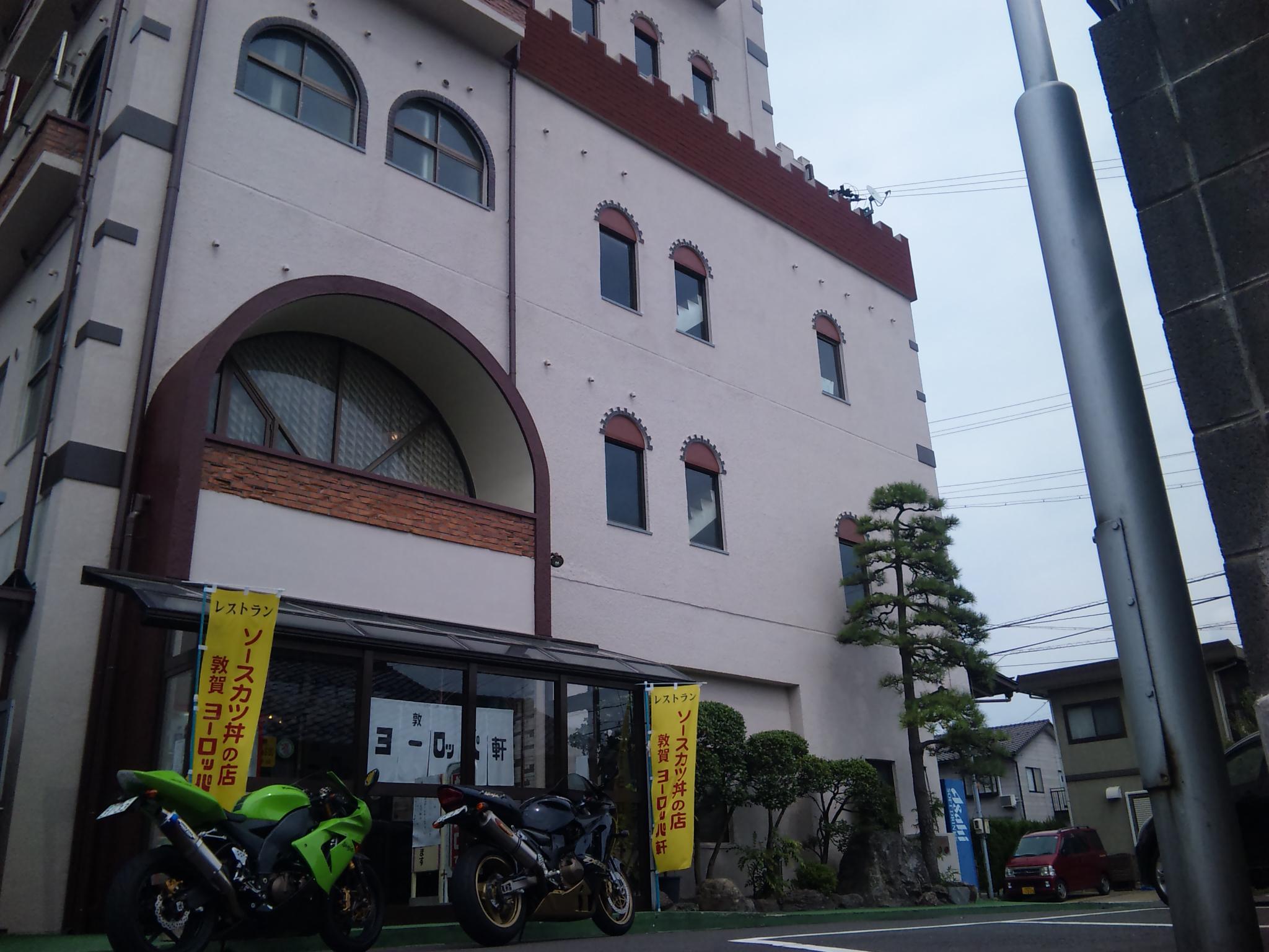 ランチツーリング 敦賀_a0049296_1557158.jpg