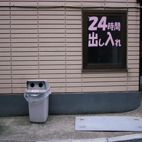 東京 スナップ うらバージョン(笑)_b0103798_3554148.jpg