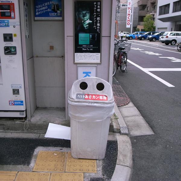 東京 スナップ うらバージョン(笑)_b0103798_355533.jpg