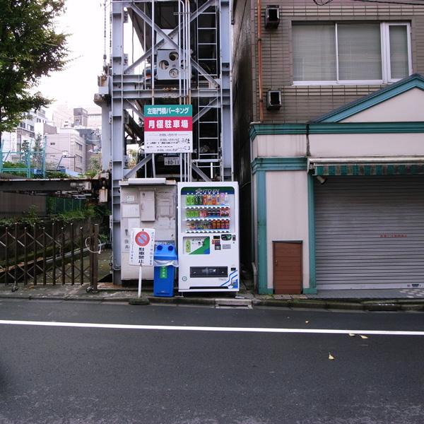 東京 スナップ うらバージョン(笑)_b0103798_3584912.jpg