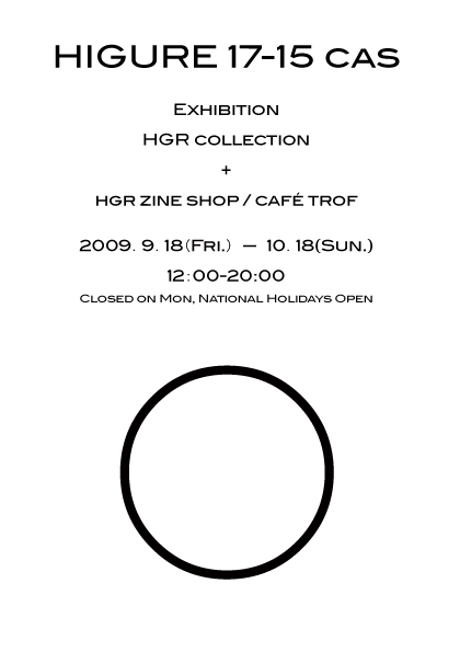HGR Collection + hgr zine shop_c0164399_17335723.jpg