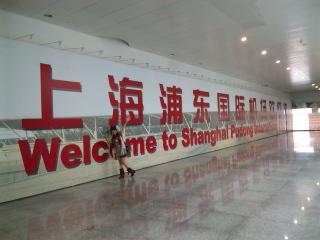 上海にやってキタ−−!!_a0114206_1151219.jpg
