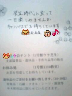 f0069907_1673426.jpg
