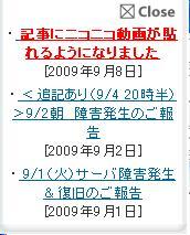 f0128109_20572170.jpg
