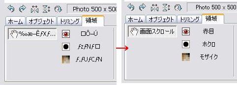 d0048312_20323834.jpg