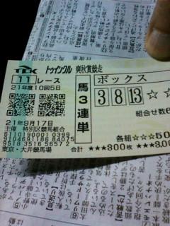 b0020017_17203653.jpg