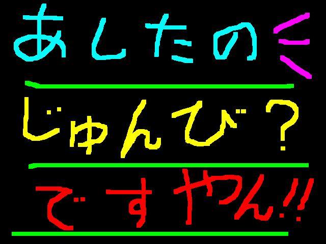f0056935_16132366.jpg