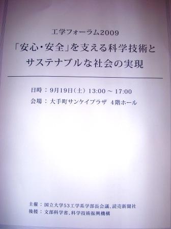 e0186438_21555461.jpg