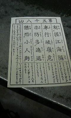 f0126839_17302812.jpg