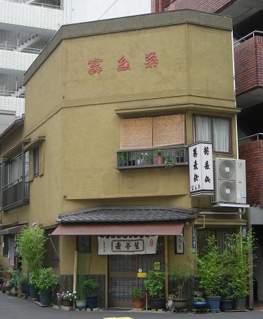 猿楽町の冨多葉はお祭り仕様で江戸っ子の店_c0030645_2153199.jpg