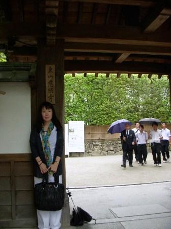 古寺巡礼 ④ (かくれ里)&東山慈照寺_c0156749_1682645.jpg