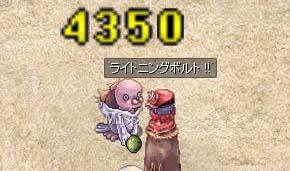 c0050051_6475166.jpg