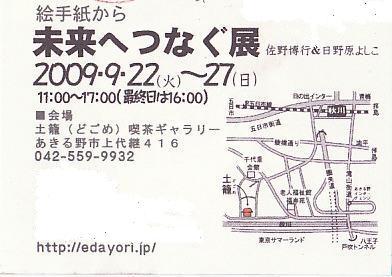 f0202151_2143560.jpg