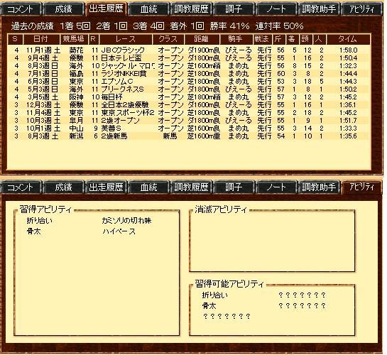 b0164856_0111374.jpg