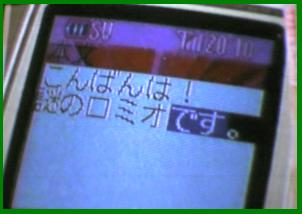 f0070359_19542485.jpg