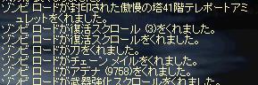 c0020762_024150.jpg