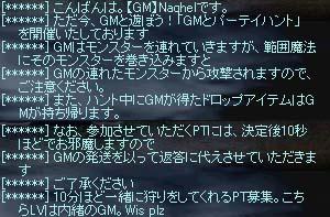 b0048563_15402231.jpg