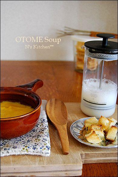 乙女スープ & カボチャグラタン_a0105872_11312922.jpg