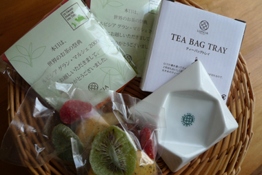 ルピシア グラン・マルシェ2009 ~世界のお茶の祭典~_b0142989_18321193.jpg