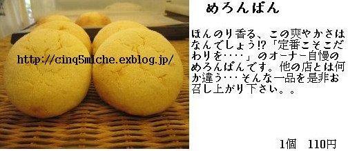 e0182190_1853622.jpg