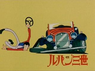 ルパン三世 (TV第1シリーズ)の画像 p1_16