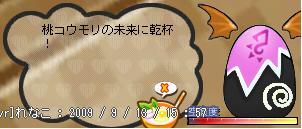 b0182599_11523937.jpg
