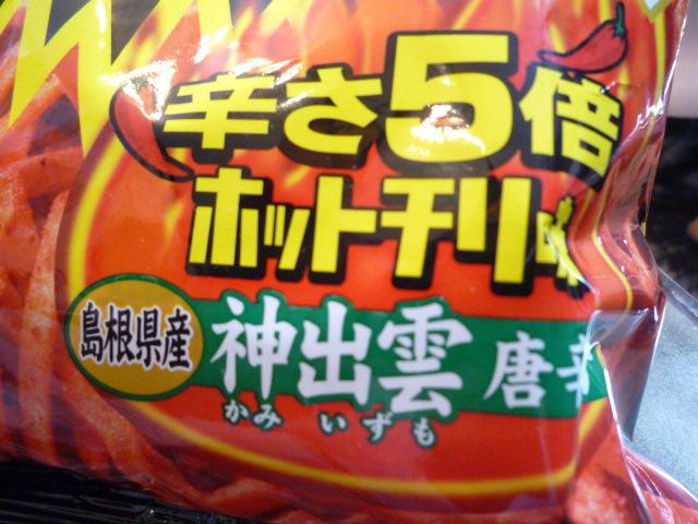 シノダがパーマネント_f0180307_14225292.jpg