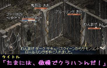 f0072010_16385014.jpg
