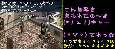 f0072010_164198.jpg