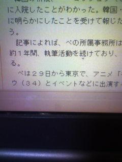 e0064227_22414937.jpg