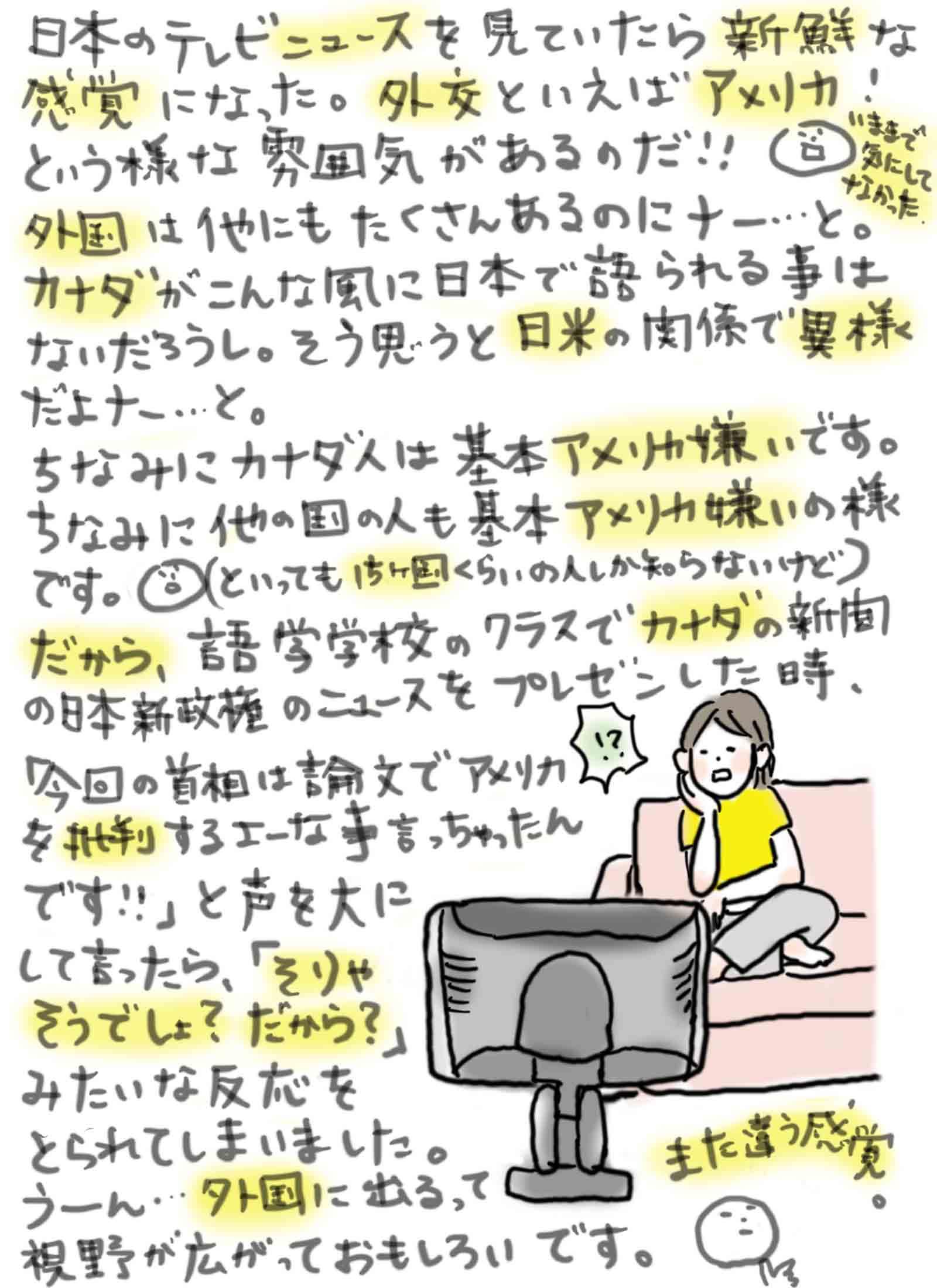b0129430_1241329.jpg