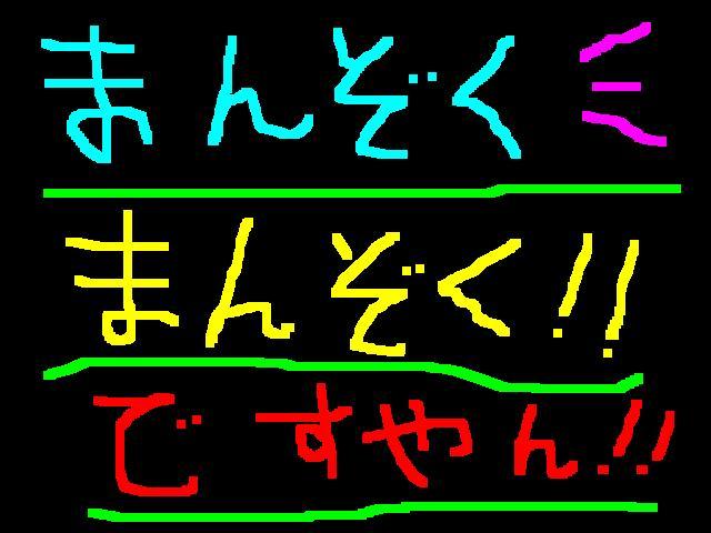 f0056935_15462173.jpg