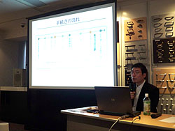 第4回建築WEB勉強会報告_d0017039_9405798.jpg