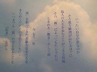 f0073639_5363872.jpg