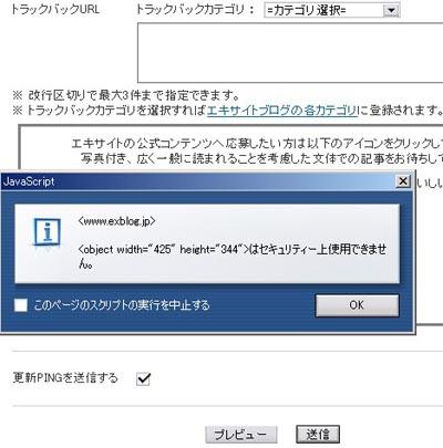 f0147840_19493286.jpg