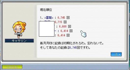 f0007444_1918328.jpg