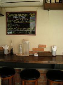 三軒茶屋のトリッパイオ、ピテカントロポでトリッパ食べて幸せな午後_c0030645_18302295.jpg