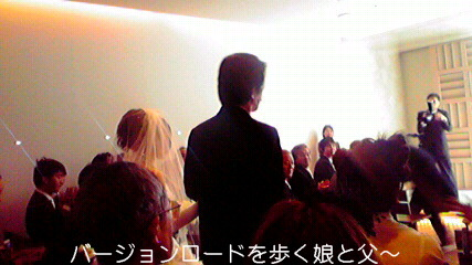 井本家・松尾家結婚披露宴!!_d0051146_19103329.jpg